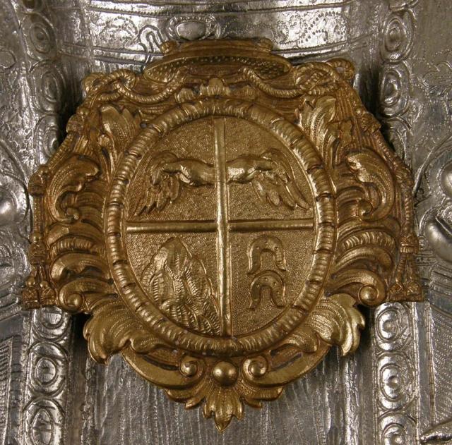 Escudo de Carlos Alamán y Ferrer. Museo Diocesano de Barbastro-Monzón