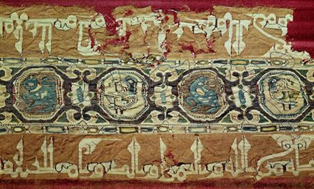 Tiraz Califal de Hisham II (siglo X)  Academia de la Historia, Madrid